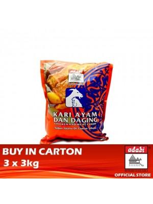 Adabi Serbuk Kari Ayam & Daging 3 x 3kg