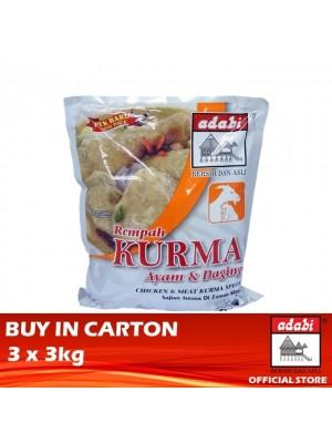 Adabi Serbuk Kurma Ayam & Daging 3 x 3kg
