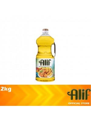 Alif Palm Cooking Oil 2kg