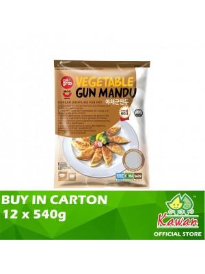 Allgroo Vegetable Gun Mandu 12 x 540g