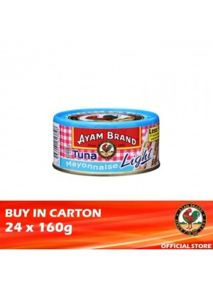 Ayam Brand - Tuna Mayonnaise Light 24 x 160g [Essential]