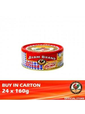 Ayam Brand Spread - Tuna Spread 24 x 160g