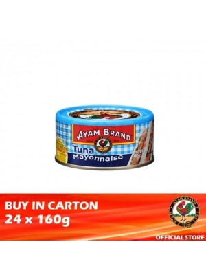 Ayam Brand Tuna Mayonnaise - Natural 24 x 160g [Essential]