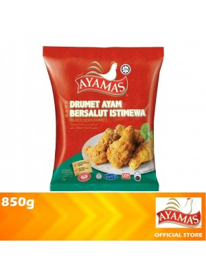 Ayamas Breaded Chicken Drummets 850g