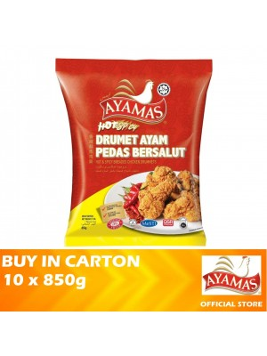Ayamas Breaded Chicken Drummets Hot & Spicy 10 x 850g