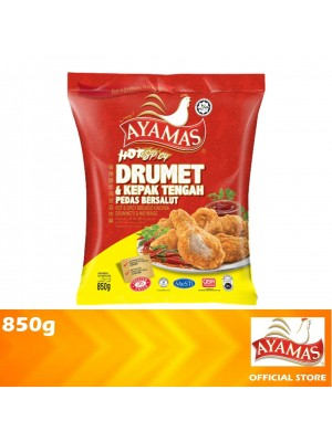 Ayamas Breaded Chicken Drummets Hot & Spicy 850g [MUST BUY]