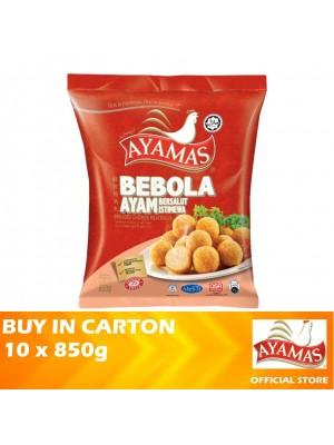 Ayamas Breaded Chicken Meatballs 10 x 850g