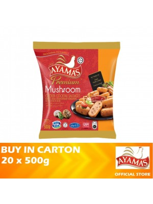 Ayamas Chicken Cocktail Mushroom Sausages 20 x 500g