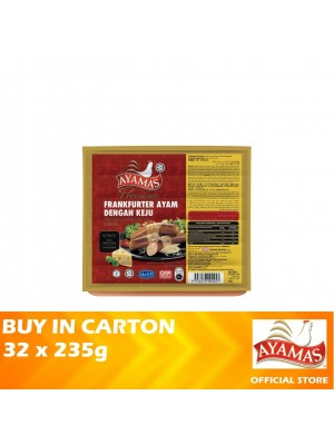 Ayamas Chicken Frankfurters Cheese 32 x 235g