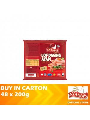 Ayamas Chicken Meatloaf 48 x 200g