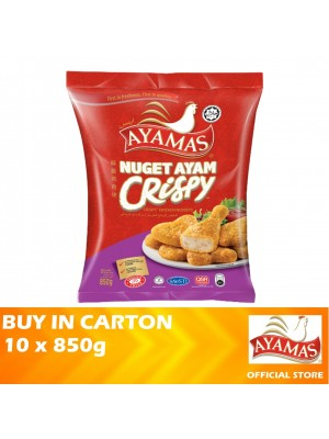 Ayamas Crispy Chicken Nugget 10 x 850g