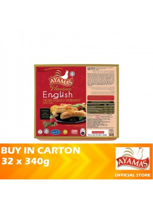 Ayamas English Chicken Sausages for Breakfast 32 x 340g