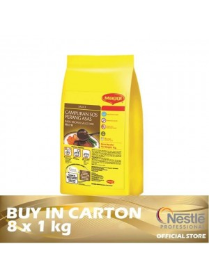 Nestle Professional Basic Brown Sauce Mix 8 x 1kg