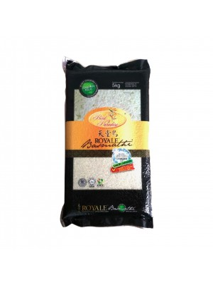 Bird of Paradise Royale Basmathi Rice 5kg [Essential]