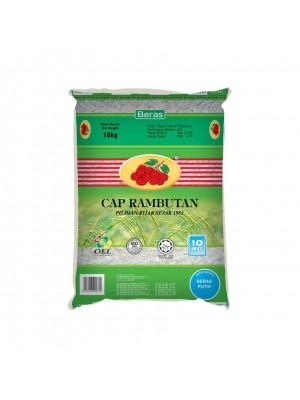 Cap Rambutan Import White Rice 10kg