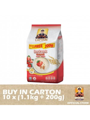 Captain Oats - Instant Foil Pack 10 x (1.1kg + 200g) [Essential]