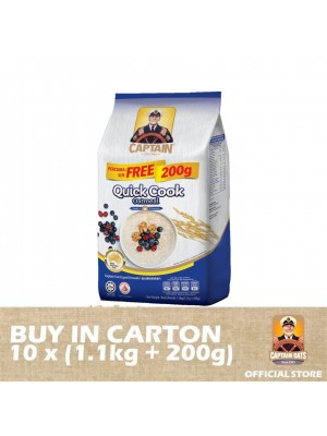 Captain Oats - Quick Cooking Foil Pack 10 x (1.1kg + 200g)