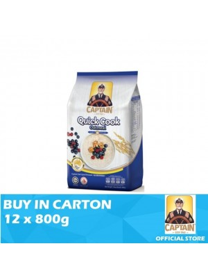 Captain Oats - Quick Cooking Foil Pack 12 x 800g
