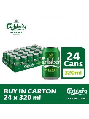 1A. Carlsberg Danish Pilsner Can 24 x 320ml