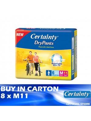 Certainty Drypants 8 x M11