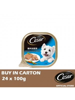 Cesar Chicken & Vegetable 24 x 100g