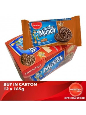 Munchy's Captain Munch Chocolate Cream 12x165g