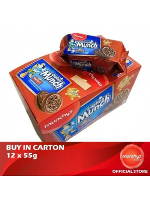Munchy's Captain Munch Chocolate Cream 12x55g