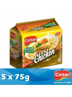 Cintan Chicken 5 x 75g (EXP : 08/2021) [MUST BUY]