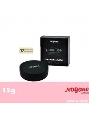 Cushion - #2 Natural Beige 15ml
