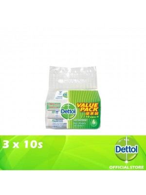 Dettol Anti-Bacterial Wet Wipes (Value Pack 3 x 10's) [MUST BUY]