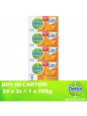 Dettol Body Soap Re-Energize 24 x 3+1 x 105g