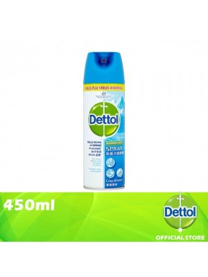Dettol Disinfectant Spray Crisp Breeze 450ml