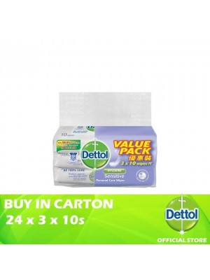 Dettol Personal Care Wet Wipes Sensitive Value Pack 24 x 3 x 10s