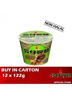 Doll Bowl Noodle Tonkotsu Flavour 12 x 122g (Non Halal)