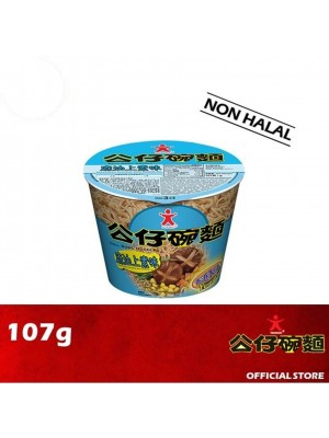 Doll Bowl Noodle Vegetarian with Sesame Oil Flavour 107g (Non Halal)