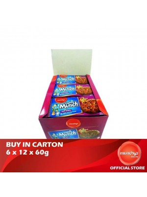 Munchy's Captain Munch Chocolate Chip Double Chocolate 6x12x60g