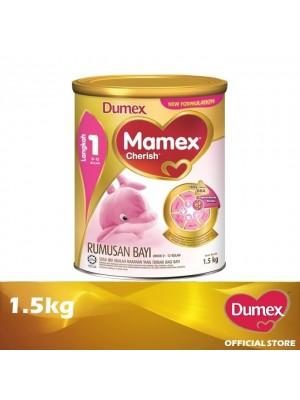 Dumex Mamex Cherish 1 Infant Formula Milk Powder 0 -2 Bulan 1.5kg