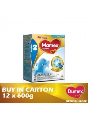 Dumex Mamex Explore 2 Milk Powder 6 -36 Bulan 12 x 600g