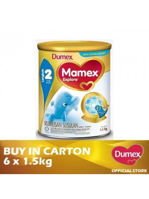 Dumex Mamex Explore 2 Milk Powder 6 -36 Bulan 6 x 1.5kg