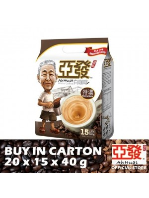 Ah Huat White Coffee Extra Rich 20 x 15 x 40g