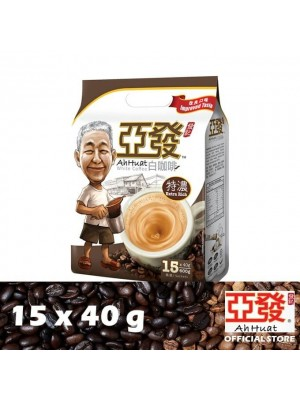 Ah Huat White Coffee Extra Rich 15 x 40g
