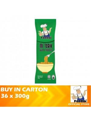 Fatboi Original Wheat Noodles 36 x 300g