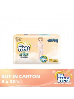 Fitti Gold Tape XL 3 x 30's