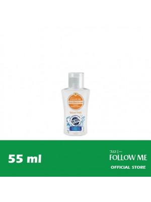 Follow Me Anti-Bacterial Hand Sanitizer - Natural Fresh 55ml