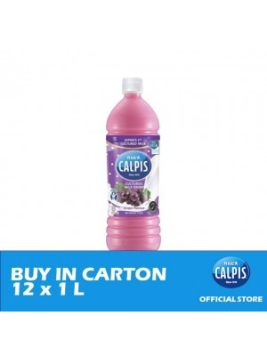 Calpis Smooth Grape Flavour Cultured Milk Drink  12 x 1L
