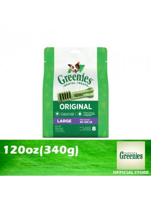 Greenies Treat Pak Canine Large 120z(340g)