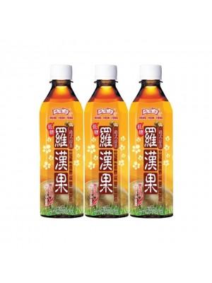 Hung Fook Tong Grosvenor Momordica Fruit Drink (Low Sugar) 3x500ml