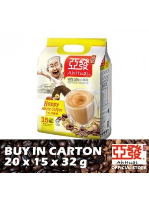 Ah Huat Happy White Coffee Pistachio 20 x 15 x 32g