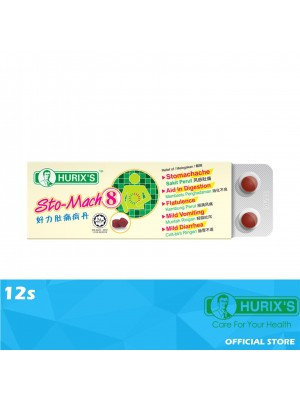 Hurix's Stomach 8 Tablet 12s
