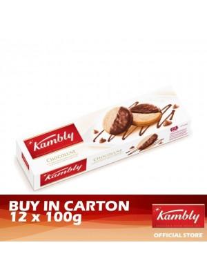 Kambly Chocolune 12 x 100g